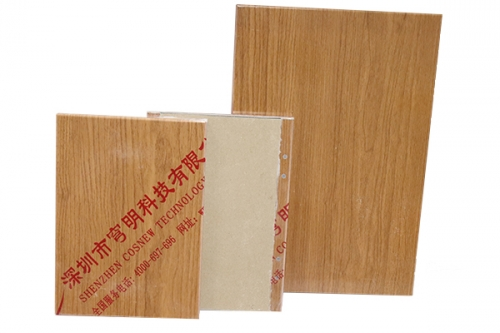 Compound Metal Wallboard-Wooden